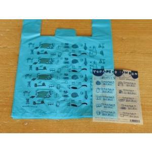 倉敷意匠計画室 トラネコボンボン お使い袋 (Mサイズ)|zakkahibinene
