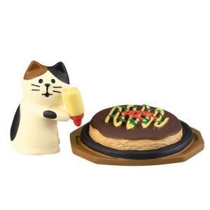 DECOLE concombre お好み焼きと子猫 zakkahibinene