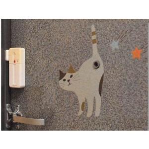 DECOLE HAPPY cat day 玄関窓ステッカー zakkahibinene