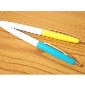 クリックゴールドボールペン|zakkahibinene