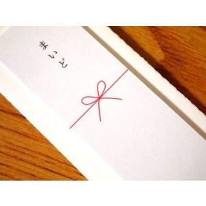 こころ付箋 (まいど)|zakkahibinene