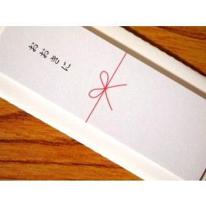 こころ付箋 (おおきに)|zakkahibinene