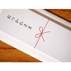 こころ付箋 (おつかれさま)|zakkahibinene