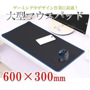 大型マウスパッド 60×30cm ゲーミングマウスパッド|zakkaichiban