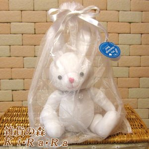 ビジューペンダントのネックレス付のおしゃれなウサギちゃん、思い出に残るシーンの素敵なプレゼントになる...