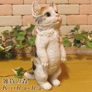 猫の置物 リアル お願いキャット 4 ミケ 三毛猫 ネコのフィギア 子ねこのオブジェ ガーデニング 玄関先 陶器|zakkakirara