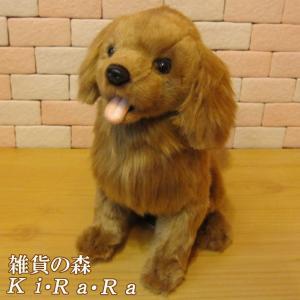 犬の置物 ゴールデンレトリバー リアルな犬のぬいぐるみ いぬ イヌ ドッグ 動物 アニマル オブジェ 雑貨 フィギュア モチーフ インテリア|zakkakirara
