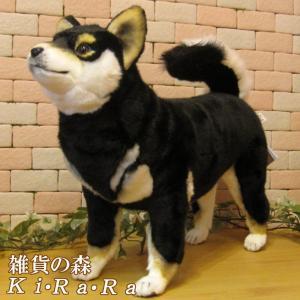 犬の置物 黒柴 ビッグサイズ 柴犬 大きくて リアルな犬のぬいぐるみ いぬ イヌ ドッグ 動物 アニマル オブジェ 雑貨 フィギュア モチーフ|zakkakirara