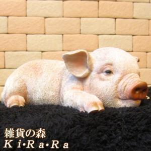 豚の置物 リアルな子ブタ ウトウト・ねむねむ 子ぶたのフィギア オブジェ ガーデニング 玄関先 陶器 縁起物 zakkakirara