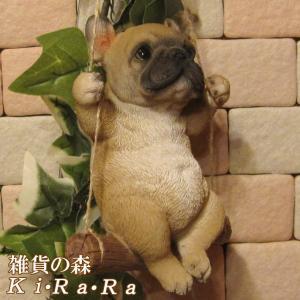 犬の置物 フレンチブルドッグ リアルな犬の置物 ブランコドッグ Bタイプ フレブル 子いぬのフィギア イヌのオブジェ ガーデニング 玄関先 陶器|zakkakirara