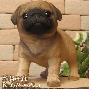 犬の置物 パグ スタンド スモールサイズ リアルな犬の置物 子いぬのフィギア イヌのオブジェ ガーデニング 玄関先 陶器|zakkakirara