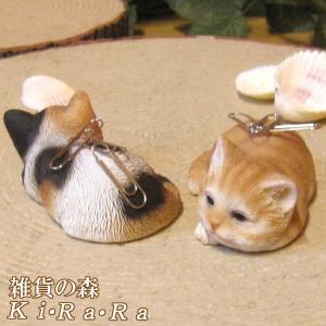 猫の置物 マグネットキャット 2種セット リアルな ねこの置物 ネコのフィギア オブジェ ガーデニング 玄関先 陶器|zakkakirara