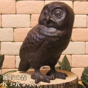 ふくろうの置物 鉄製 アイアン フクロウ 梟のフィギア オブジェ ガーデニング 玄関先 陶器 縁起物|zakkakirara