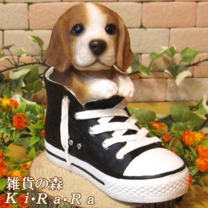 犬の置物 ビーグル リアルな犬の置物 シューズドッグ スニーカータイプ 子いぬのフィギア イヌのオブジェ ガーデニング 玄関先 陶器|zakkakirara
