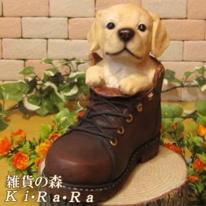 犬の置物 ラブラドールレトリバー リアルな犬の置物 シューズドッグ ラブラ 革靴タイプ 子いぬのフィギア イヌのオブジェ ガーデニング|zakkakirara