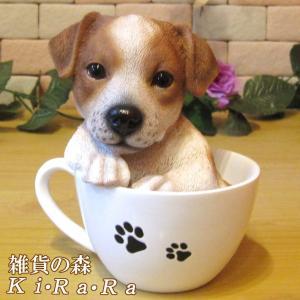 犬の置物 ジャックラッセルテリア リアルな犬の置物 ティーカップドッグ Aタイプ 子いぬのフィギア イヌのオブジェ ガーデニング 玄関先 陶器|zakkakirara