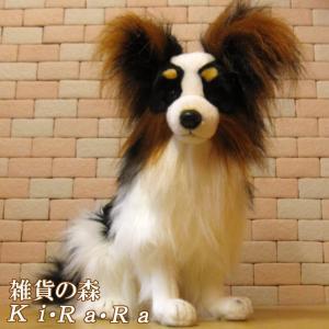 犬の置物 パピヨン ビッグサイズ 大きくてリアルな犬のぬいぐるみ いぬ イヌ ドッグ 動物 アニマル オブジェ 雑貨 フィギュア モチーフ インテリア|zakkakirara