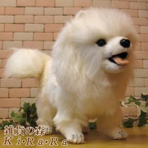 犬の置物 ポメラニアン ホワイト リアルないぬのぬいぐるみ いぬ イヌ ドッグ 動物 アニマル オブジェ 雑貨 フィギュア モチーフ インテリア|zakkakirara
