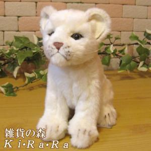 ホワイトライオンのぬいぐるみ  ■サイズ・容量  高さ 約20cm×全長26cm ■素材・成分 モダ...