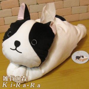 犬の置物 フレンチブルドッグ ぬいぐるみタイプ フレブル ティッシュケースカバー いぬ イヌ ドッグ 動物 アニマル オブジェ|zakkakirara