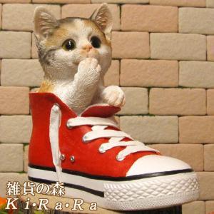 猫 置物 リアルな猫の置物 シューズキャット ミケ ネコのフィギア ねこのオブジェ ガーデニング 玄関先 陶器|zakkakirara