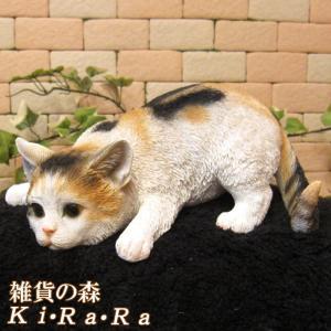 猫の置物 リアルな猫の置物 ベビーキャット監視中! ミケ ネコのフィギア ねこのオブジェ ガーデニング 玄関先 陶器|zakkakirara
