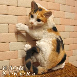 猫の置物 リアル 大きな三毛猫の置物 キャット 伏せ Aタイプ ミケ ネコのフィギア 子ねこのオブジェ ガーデニング 玄関先 陶器|zakkakirara