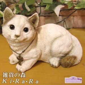 猫の置物 リアル ナチュラルな猫の貯金箱 ナチュラル キャット  ねこオブジェ キャットグッズ インテリア ねこモチーフ バンク|zakkakirara
