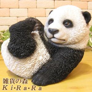 パンダ 置物 リアルな動物の置物 ジャイアントパンダ ビッグサイズ ぱんだフィギュア アニマルオブジェ ガーデニング 玄関先 zakkakirara