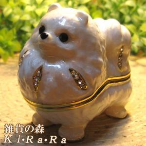 犬の置物 ポメラニアン 小物入れ いぬ イヌ ジュエリーケース 宝石箱 トリケンボックス インテリア ドッグ 動物 アニマル オブジェ 雑貨|zakkakirara
