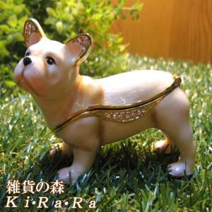 犬の置物 フレンチブルドッグ 小物入れ フレブル いぬ イヌ ジュエリーケース 宝石箱 トリケンボックス インテリア ドッグ 動物 アニマル オブジェ|zakkakirara