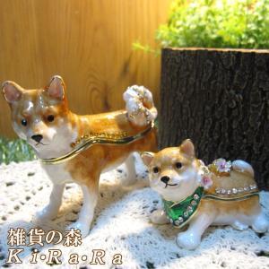 犬の置物 柴犬 親子セット 小物入れ いぬ イヌ ジュエリーケース 宝石箱 トリケンボックス インテリア ドッグ 動物 アニマル オブジェ|zakkakirara