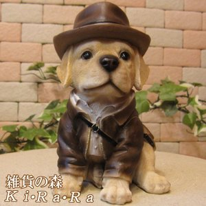 犬の置物 ラブラドールレトリバー 置物 ダンディードッグ ラブラ リアルな犬のフィギア 子いぬのオブジェ イヌ ガーデニング 玄関先|zakkakirara
