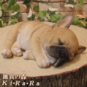 犬の置物 フレンチブルドッグ 置物 フレブル お昼寝中 Bタイプ リアルな犬のフィギア 子いぬのオブジェ イヌ ガーデニング 玄関先|zakkakirara