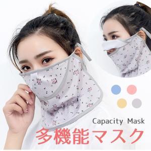 仕事用 マスク 作業用 マスク 涼感素材 花粉症 農業用 イ...