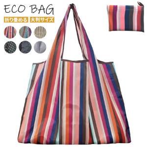 エコバッグ レジ袋 折りたたみ 買い物バッグ 旅行バッグ オシャレ 大容量 撥水 レディース 柄 かわいい ショルダーバッグ プチプラ セール|zakkaland