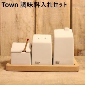 調味料入れ 薬味 塩 コショウ セット 磁器 波佐見焼 家型 town コンディメント3個セット|zakkamag