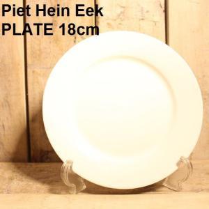 皿 プレート 磁器  ケーキプレート 取り皿 サラダ 18cm  ニューボンチャイナ ピートヘインイーク Piet Hein Eek PLATE|zakkamag