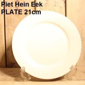 皿 プレート 磁器  プレート 朝食 メイン 21cm  ニューボンチャイナ ピートヘインイーク Piet Hein Eek PLATE|zakkamag