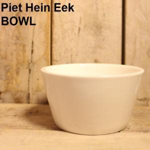 ボウル 磁器  サラダ スープ ニューボンチャイナ ピートヘインイーク Piet Hein Eek BOWL|zakkamag