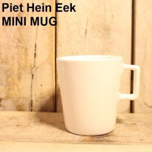 マグ 磁器 155ml 小さめ カプチーノ ニューボンチャイナ ピートヘインイーク Piet Hein Eek MINIMUG|zakkamag