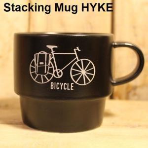 マグカップ 自転車 磁器 日本製 箱付き おしゃれ 小スペース収納 BLACK スタッキングマグ HYKE|zakkamag