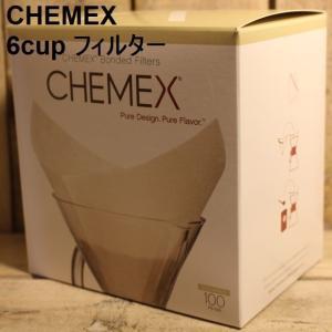 コーヒーフィルター 6人用 100枚入り ケメックス CHEMEX 6cupフィルター|zakkamag
