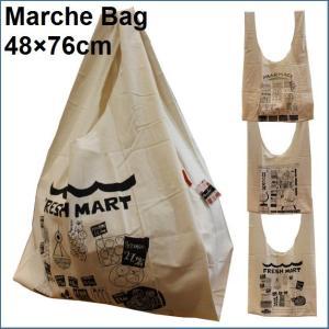 買い物 バッグ マルシェバッグ プリントバッグ 普段使い Marche Bag|zakkamag