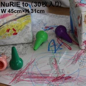 ぬりえ 塗り絵 大人 子供 ランチョンマット ラッピングペーパー MARUAI NuRIEto|zakkamag