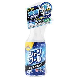 熱中対策 シャツクール 冷感ストロング 大容量 280ML zakkanoyamato