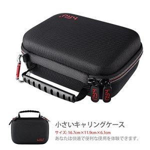 HSU Hero6 収納ケース Gopro 5専用収納バッグ トラベルやホームストレージケース 携帯...