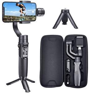 Hohem iSteady Mobile Plusスマートフォンジンバル3軸スタビライザー 携帯電話...