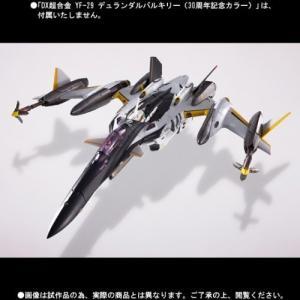 DX超合金 マクロスF YF-29 デュランダルバルキリー(30周年記念カラー)用スーパーパーツ (魂ウェブ限定)|zakkanoyamato