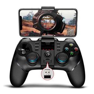 【ipega公式製品】 PG-9156 Bluetoothコントローラー PCゲーム コントロラー ios コントローラー PUBG Mobile/荒野行動 iPhon